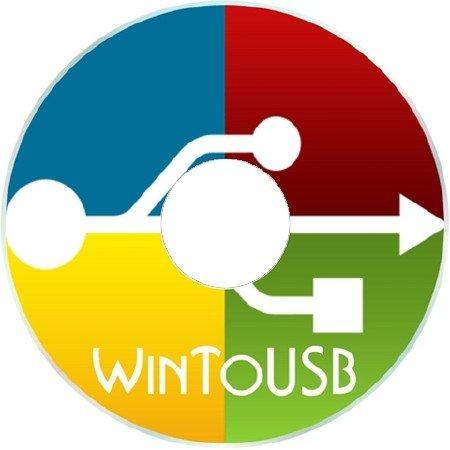 WinToUSB incl Activator