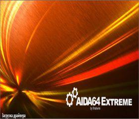 AIDA64 Extreme 5.90.4200