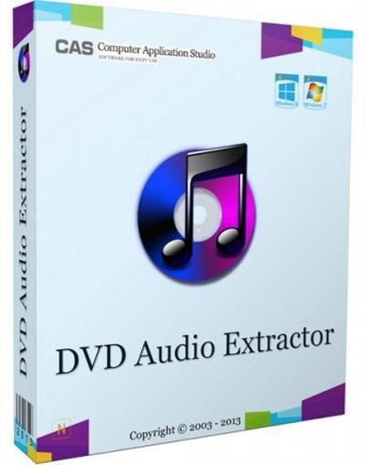 DVD Audio Extractor v8.2