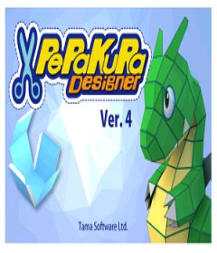 Pepakura Designer 4.0.6a