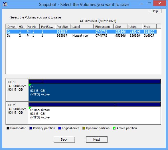Drive Snapshot Crack free download