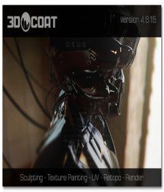 3D Coat 4.8.23