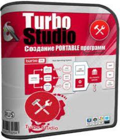 Turbo Studio 18.10.1142 + patch
