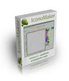 IconoMaker 3.36