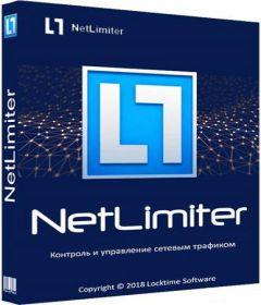 NetLimiter 4.0.46 Pro + key