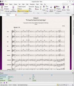 Avid Sibelius Ultimate 2019.5.0 Build 1469 incl Patch