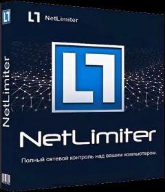 NetLimiter 4.0.52 Pro + key