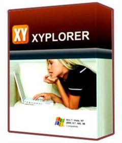 XYplorer 20.50.0000 + keygen