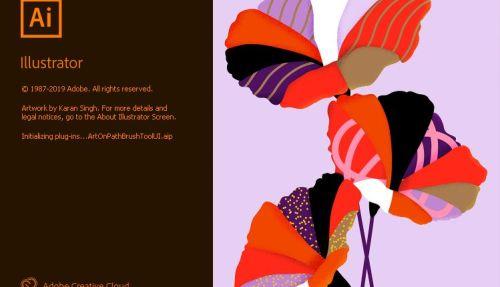 Adobe Illustrator CC 2020 24.1.3.428 [Pre-activated]