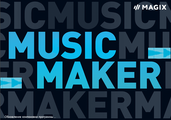 MAGIX Music Maker free download
