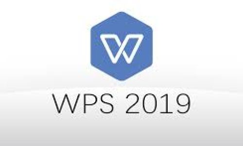 WPS Office 2019 free download