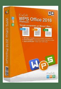 WPS Office 2016 Premium Crack