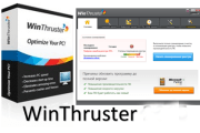 Winthruster 2017 Crack With Serial Key Full Free Download