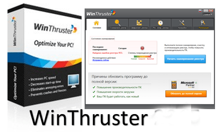 Winthruster 2018 Crack With Serial Key Full Free Download