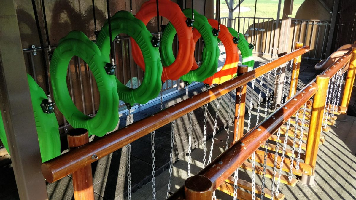 Granary Road Playground