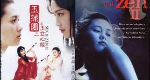 Sex and Zen 2 - Nhục bồ đoàn 2 (1996) bản HD 720p