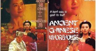 Ancient Chinese Whorehouse - Thanh lâu thập nhị phòng (1994) DVD5