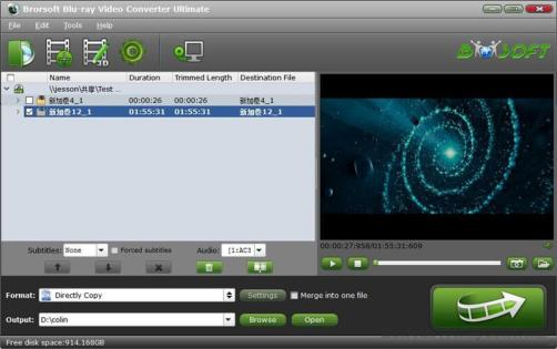 Brorsoft Video Converter Crack Latest Version Free Download 2020