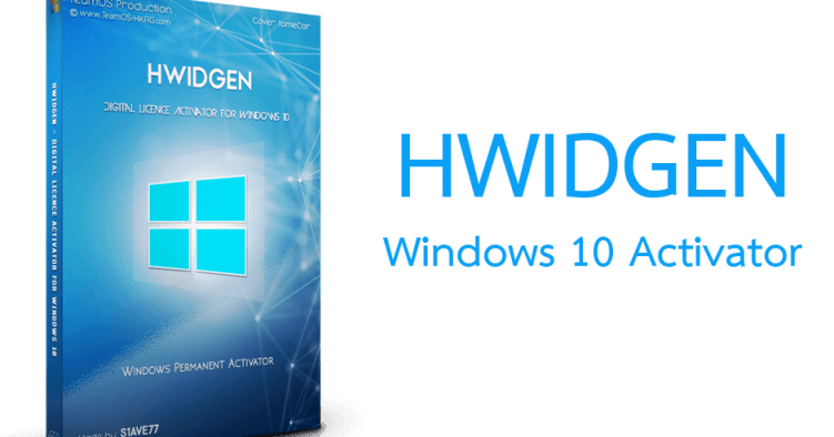 Hwidgen 62.01 Free Download Latest Version 2021