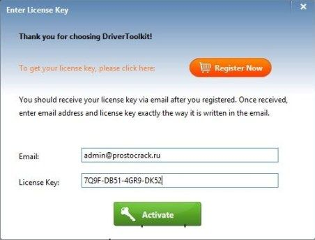 Driver Toolkit Crack 8.6 + License Key {Latest Version} Full Free Download 2021