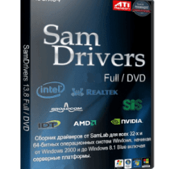 SamDrivers 18.3 ISO Cover