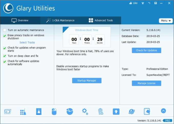 Glary Utilities Pro 5.163.0.189 Crack With Serial Key Latest Version Download 2021