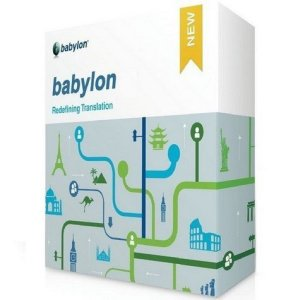 Babylon Pro NG