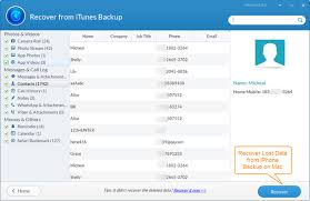 iPhone Backup Extractor 7.6.3.1347 Crack