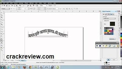 Bangla Word Free Download For Windows 7 32 bit