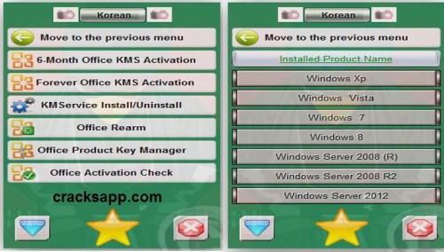 Windows 8 Permanent Activator 2016 Download