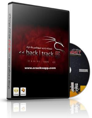 BackTrack 5 R3 ISO 64bit