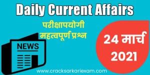 24 March 2021 Current Affairs