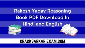 Rakesh Yadav Reasoning Book PDF Download In Hindi and English
