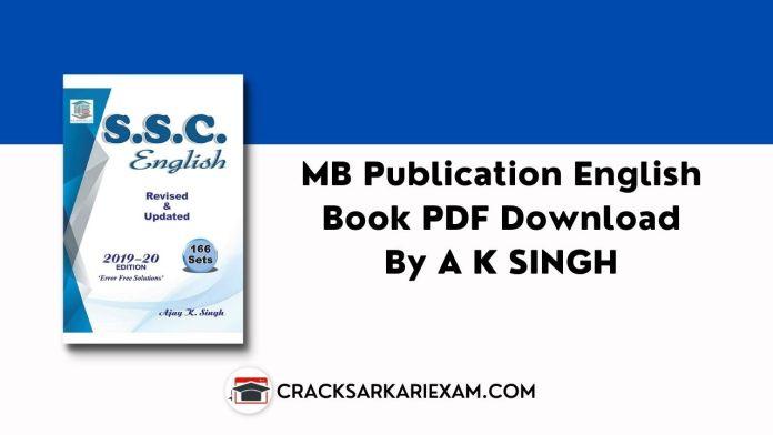 MB Publication English Book PDF Download By A K SINGH