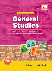 Made Easy General Studies PDF Book Free Download