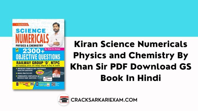 Kiran Science Numericals Physics and Chemistry By Khan Sir PDF Download GS Book In Hindi