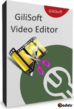 GiliSoft Video Editor 10 Crack