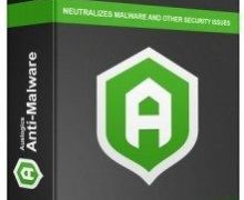 Auslogics Anti-Malware 1.20 Crack & Registration Key Free Download