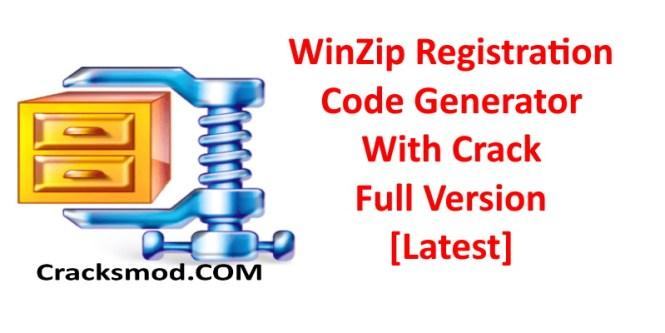WinZip Pro Activation Code