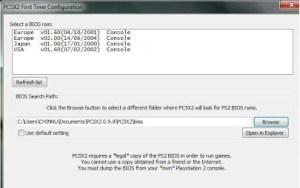 PS2 Bios (Files) Free Download Full Version