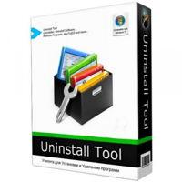 uninstall tool serial key