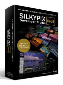 SILKYPIX Developer Studio Pro 8 Crack + Serial Key