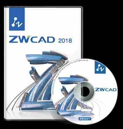 ZWCAD 2018 Activation Code