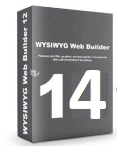 WYSIWYG Web Builder 14 Crack