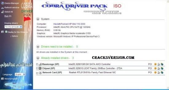 Cobra Driver Pack License Key