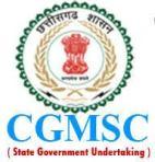 CGMSC Drug Data Entry Operator Recruitment