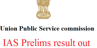 IAS Prelims 2015 result declared