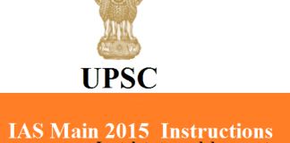 Apply for IAS Main Exam 2015: Important Instructions