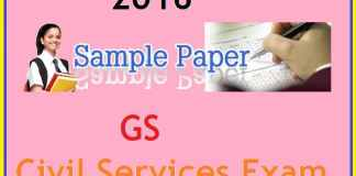 2016-sample-gs-paper-for-upsc-civil-service-exam