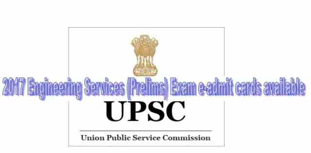 e-admit-cards-available-now-2017-engineering-services-prelims-examination